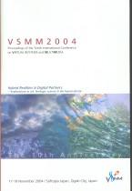 VSMM2004