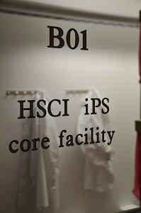 HSCI Stem Cell Core Facility Profile
